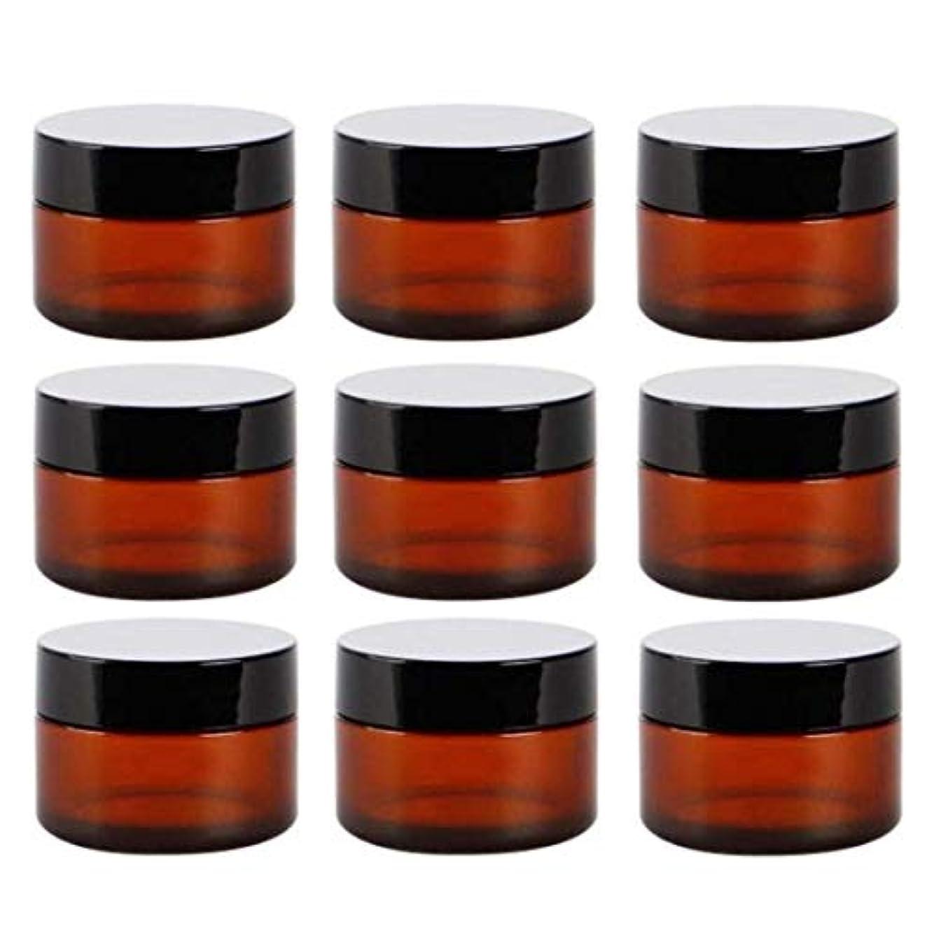 同等の率直な浴アロマオイル 精油 香水やアロマの保存 小分け用 遮光瓶 詰替え ガラス製 9本セット茶色10g