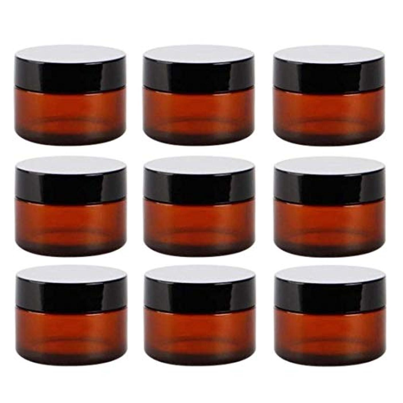 通知発表海藻アロマオイル 精油 香水やアロマの保存 小分け用 遮光瓶 詰替え ガラス製 9本セット茶色10g