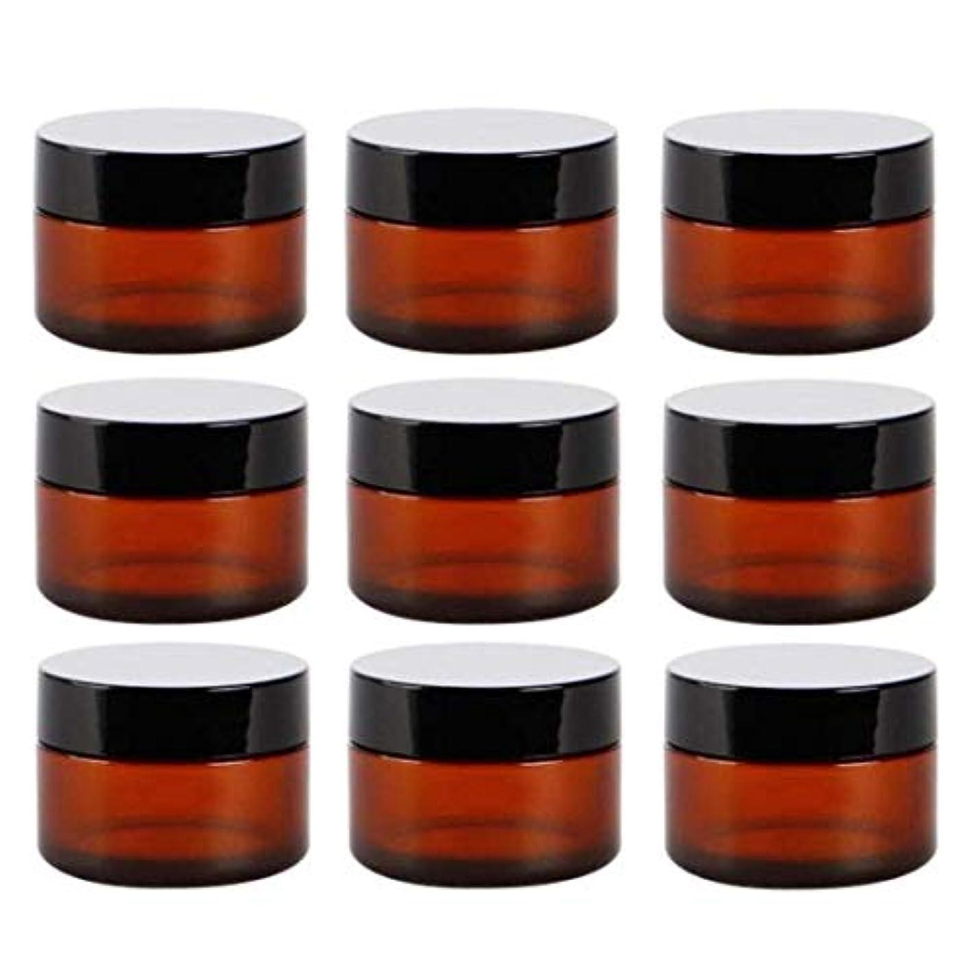 敷居抑圧者変形アロマオイル 精油 香水やアロマの保存 小分け用 遮光瓶 詰替え ガラス製 9本セット茶色10g