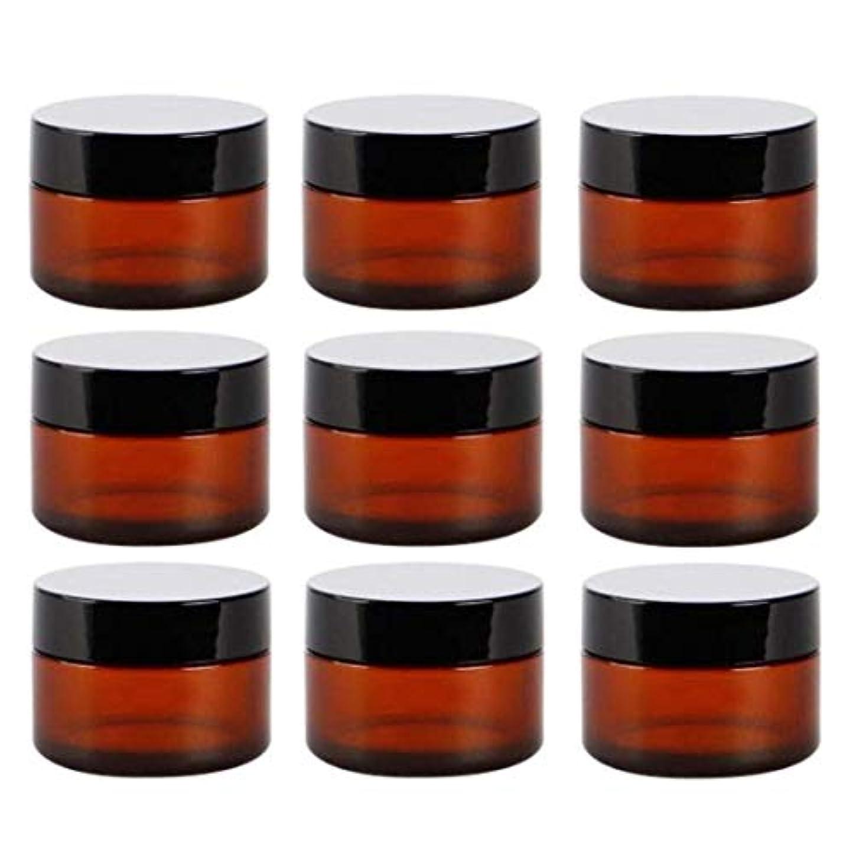 伝説先生乳アロマオイル 精油 香水やアロマの保存 小分け用 遮光瓶 詰替え ガラス製 9本セット茶色10g
