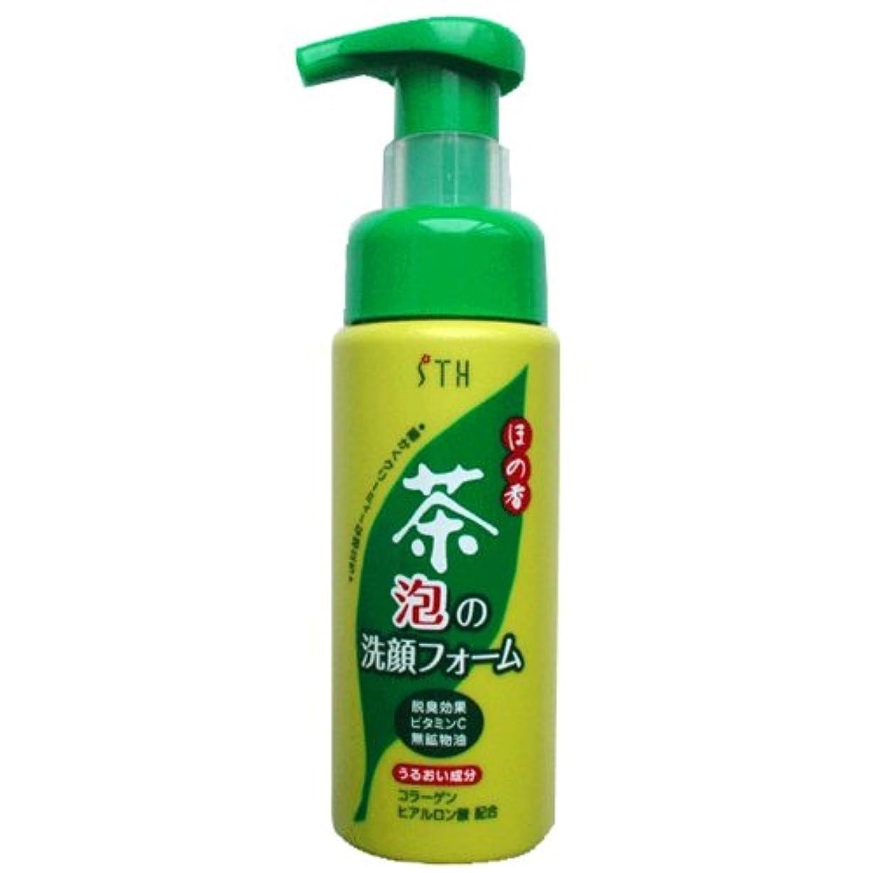 感謝ビリー使い込む茶 泡の洗顔フォーム200ml