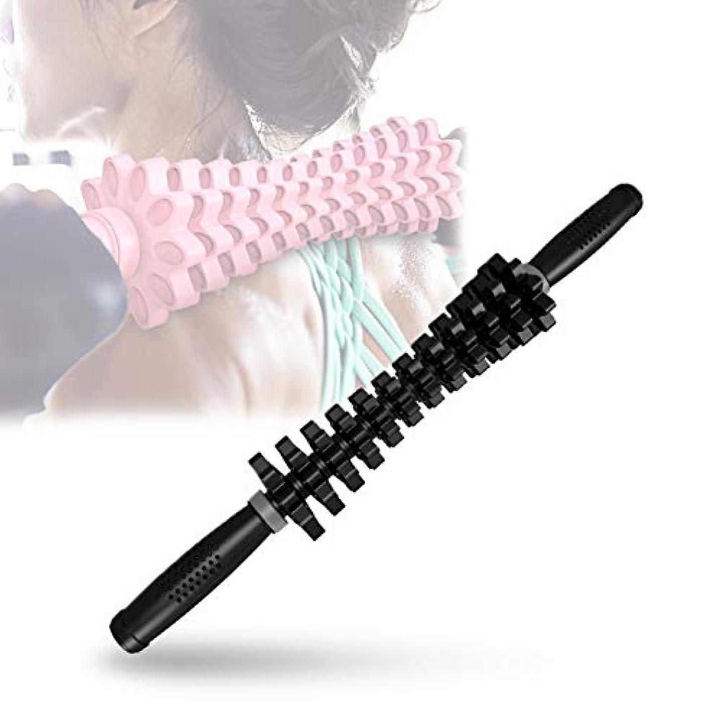 対話日記できればフォームローラー 筋肉マッサージおよび筋筋膜のトリガーポイント解放のためのギヤマッサージャーの取り外し可能なポリ塩化ビニールの快適な滑り止め,Black