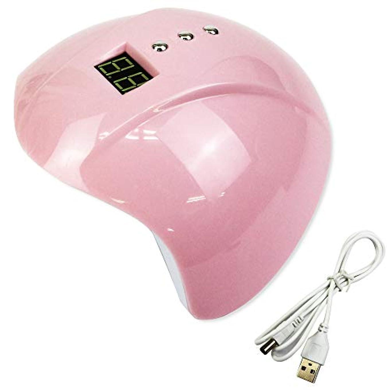 膜改善栄光のMUGEN ネイル LEDライト 硬化 ネイルドライヤー ジェルネイル UVライト 3段階タイマー ネイル道具 (ピンク)