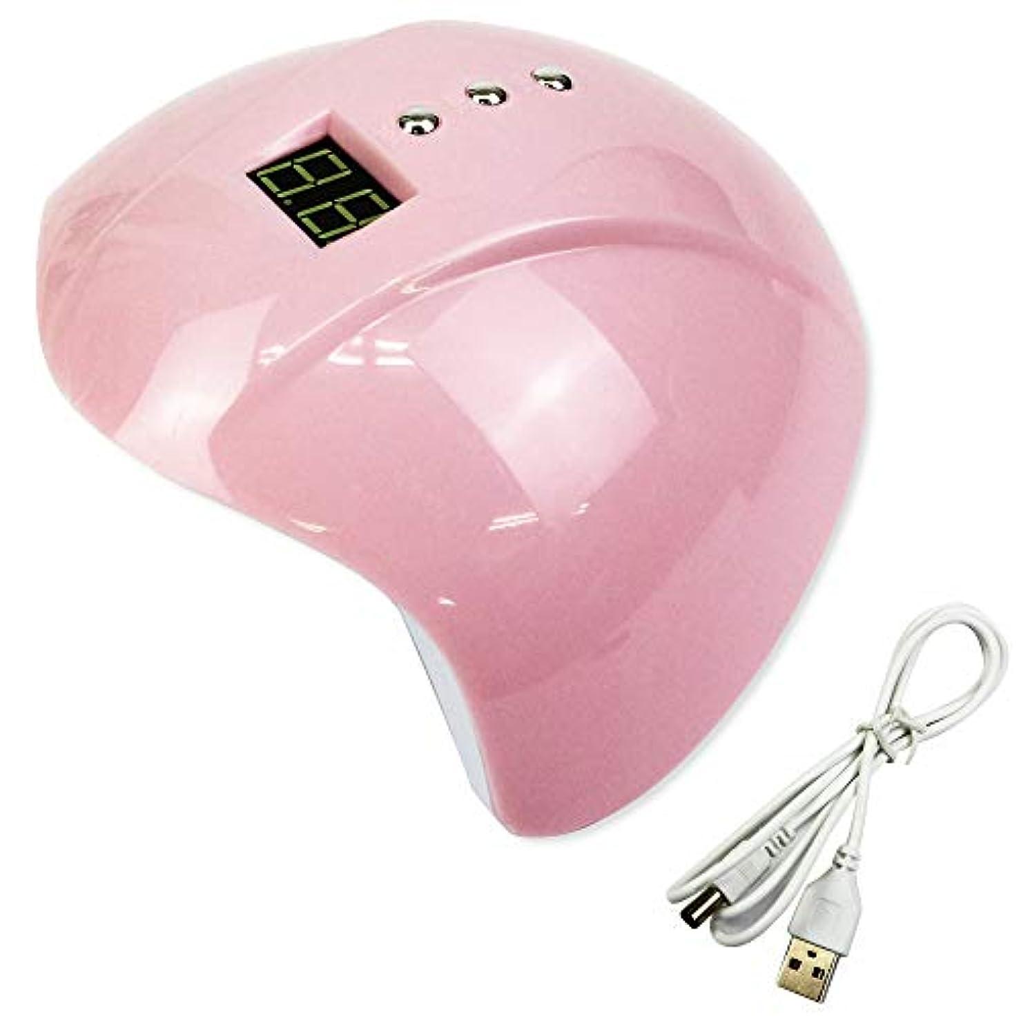 天窓会計士加入MUGEN ネイル LEDライト 硬化 ネイルドライヤー ジェルネイル UVライト 3段階タイマー ネイル道具 (ピンク)