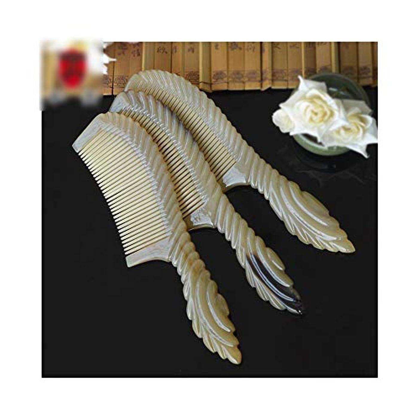 災害所有者ゼロZYDP 帯電防止毛の櫛の女性のための自然な水牛の角の櫛の良い歯の櫛 (色 : 7087)
