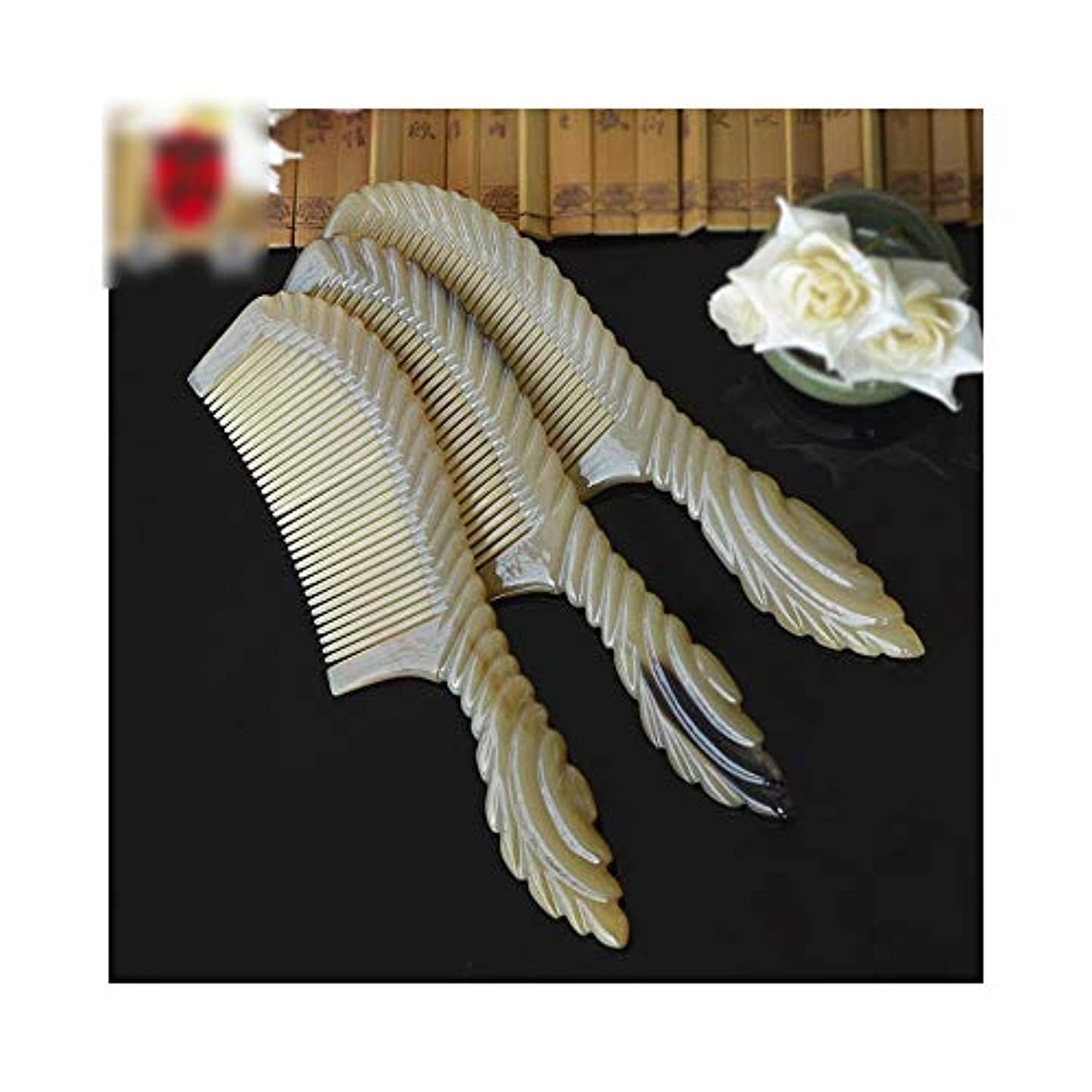 スクリューソフィー病なZYDP 帯電防止毛の櫛の女性のための自然な水牛の角の櫛の良い歯の櫛 (色 : 7087)