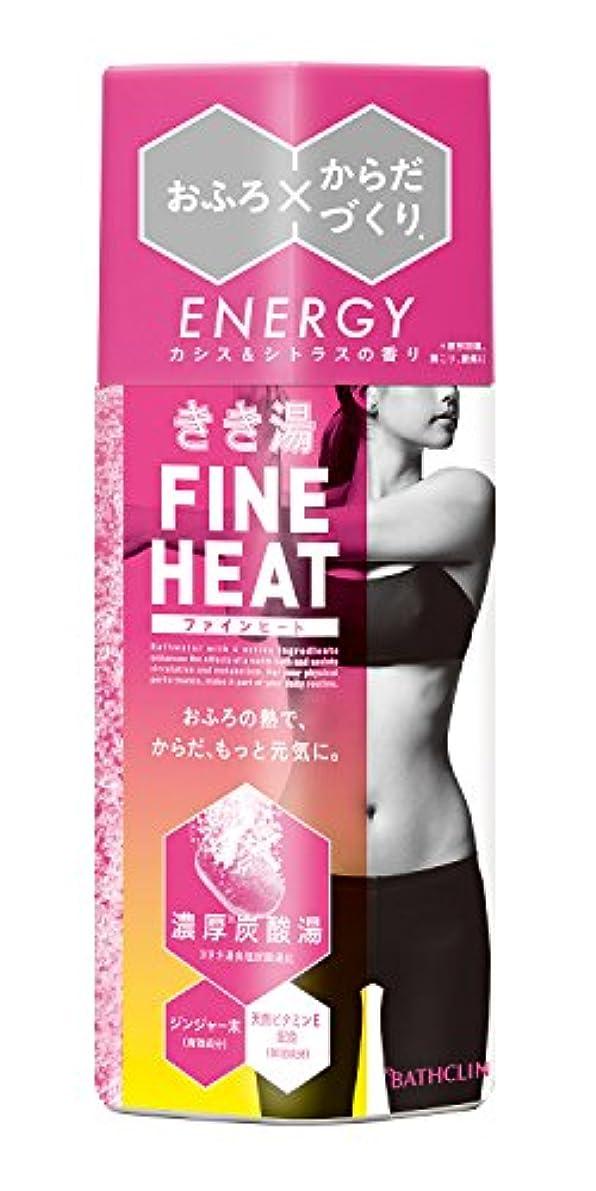 きき湯ファインヒート カシス&シトラスの香り 400g 入浴剤 (医薬部外品)