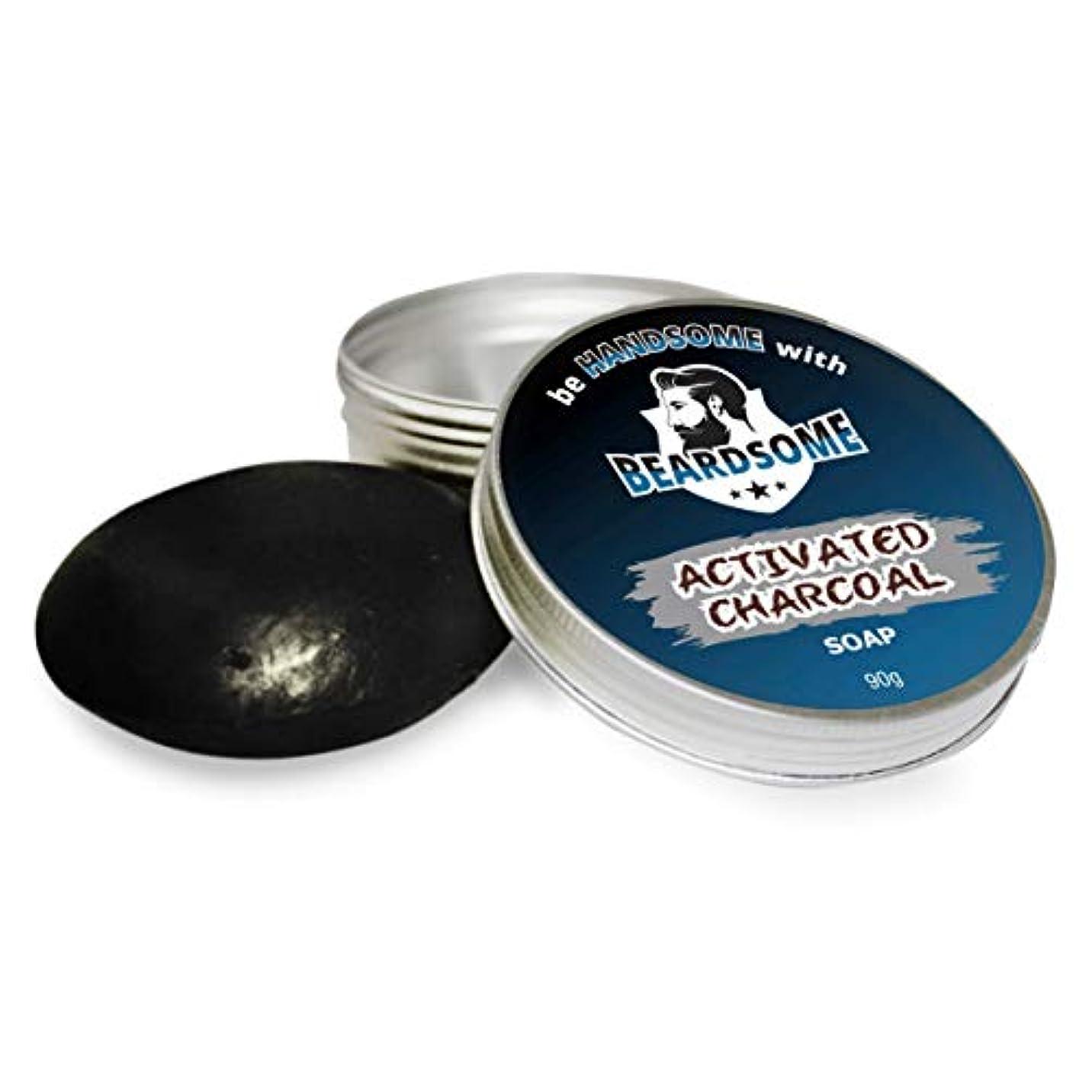 脅かす名前を作る電信BEARDSOME Activated Charcoal Soap For Men 90g