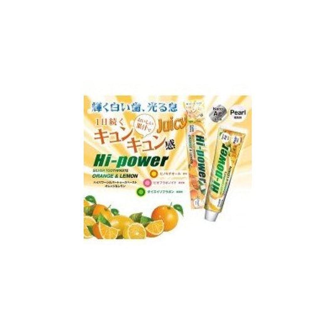 散逸あさりロッドハイパワーシルバートゥースペースト 歯磨き粉 オレンジ&レモン 120g