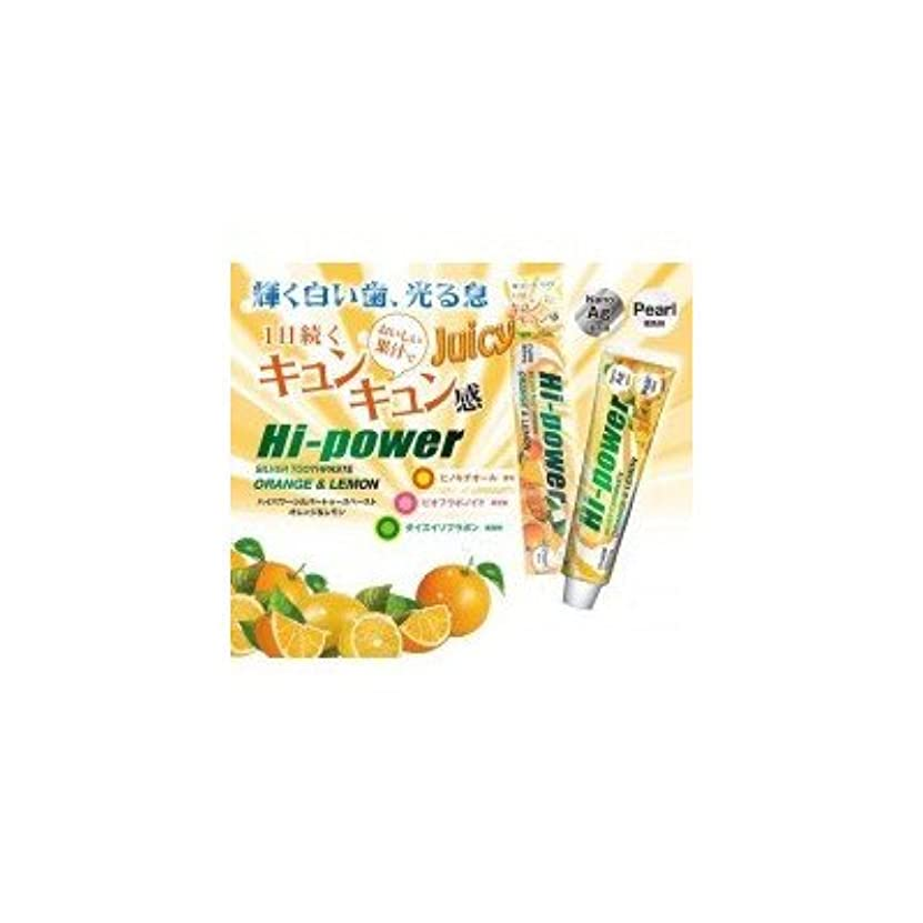 夜間色トリッキーハイパワーシルバートゥースペースト 歯磨き粉 オレンジ&レモン 120g
