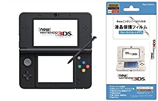 【Amazon.co.jp限定】 【液晶保護フィルム付き (ブルーライトカットタイプ) 】New ニンテンドー3DS ブラック (B015624GAG) | Amazon price tracker / tracking, Amazon price history charts, Amazon price watches, Amazon price drop alerts