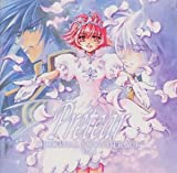 新白雪姫伝説プリーティア — オリジナル・サウンドトラック Vol.1