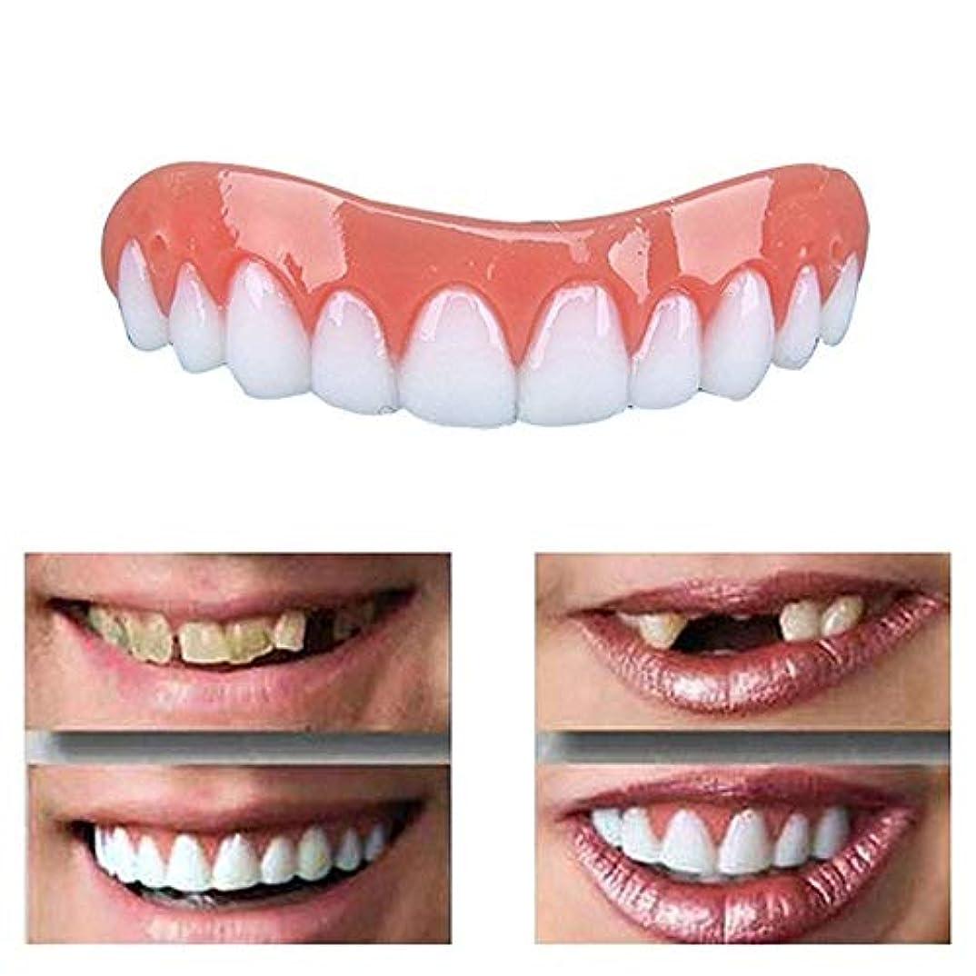 湿気の多いカナダ刈り取る上位層シリコーンシミュレーション入れ歯ホワイトニング歯に白い歯の2ペア。