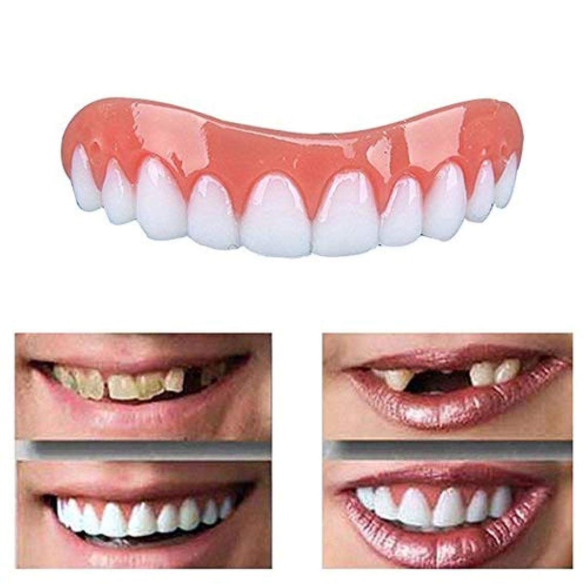 層時折歴史的上位層シリコーンシミュレーション入れ歯ホワイトニング歯に白い歯の2ペア。