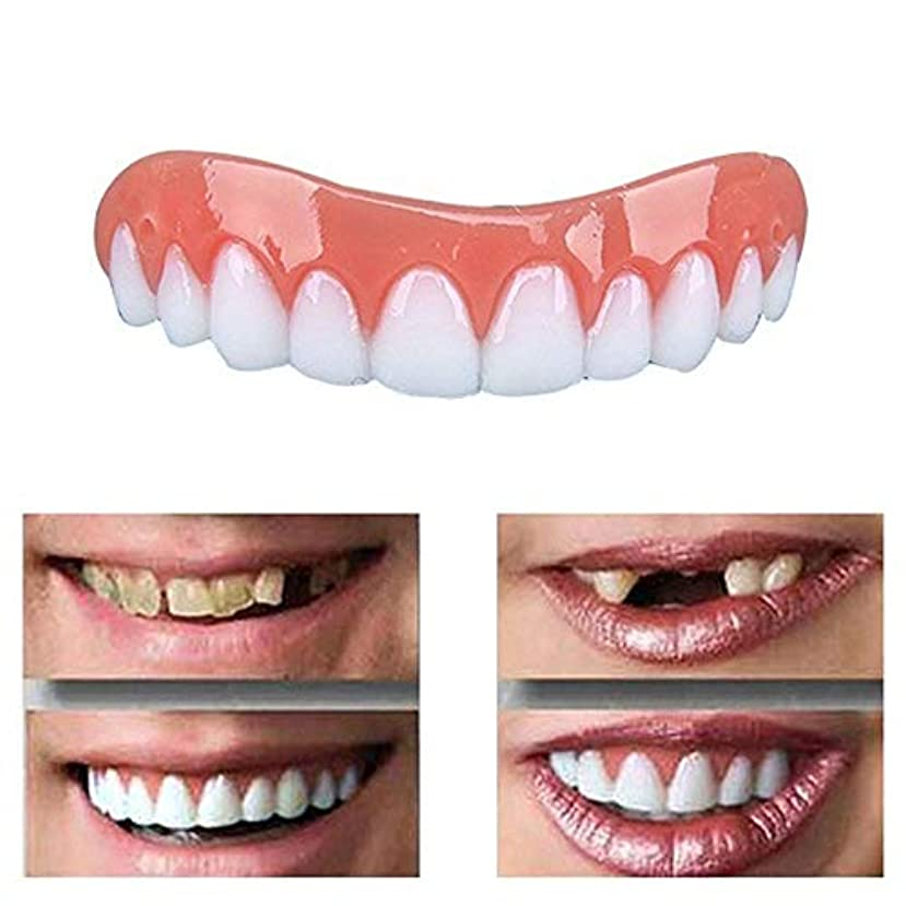 会社調停するピル上位層シリコーンシミュレーション入れ歯ホワイトニング歯に白い歯の2ペア。