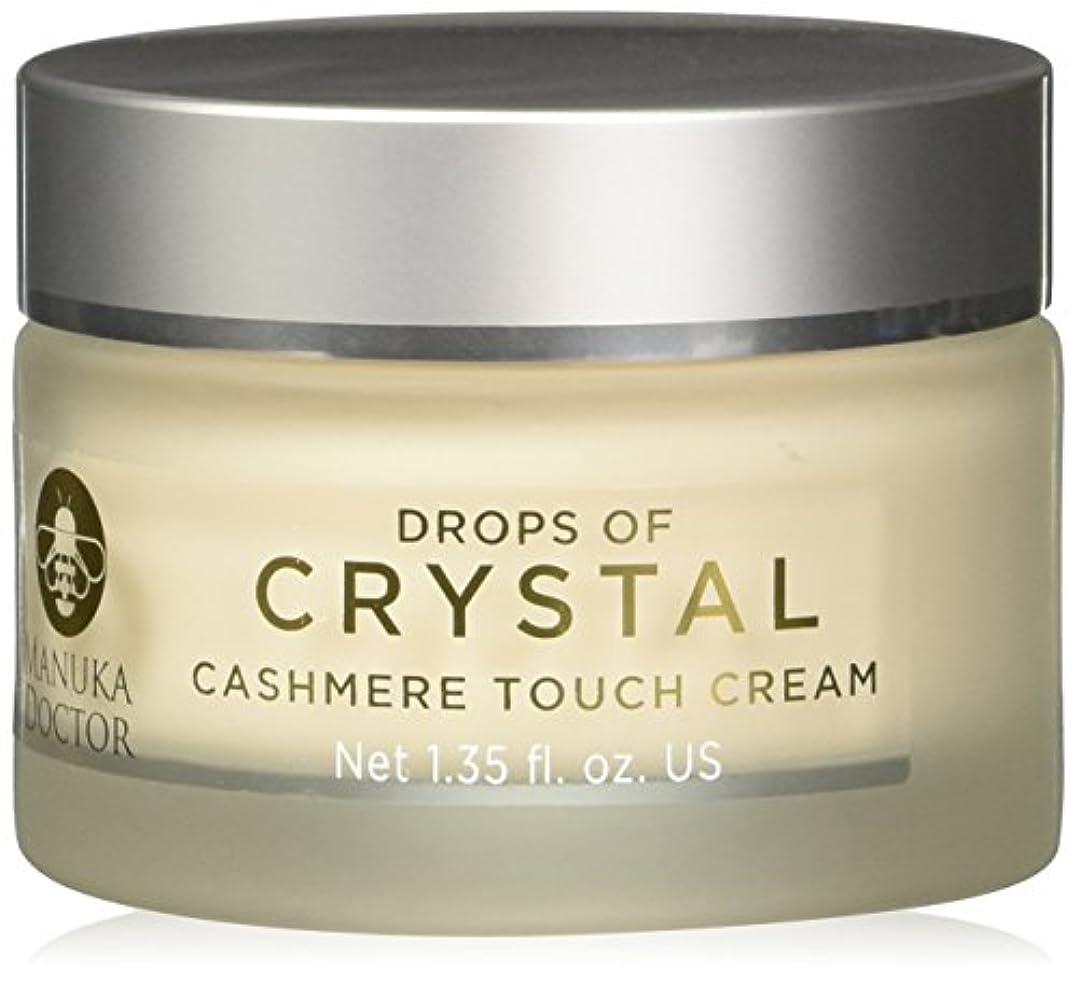 軽量レザージョットディボンドン((マヌカドクター)ドロップスオブクリスタル?カシミアタッチクリーム40ml)(DropsOfCrystal)Cashmere Touch Cream 40ml