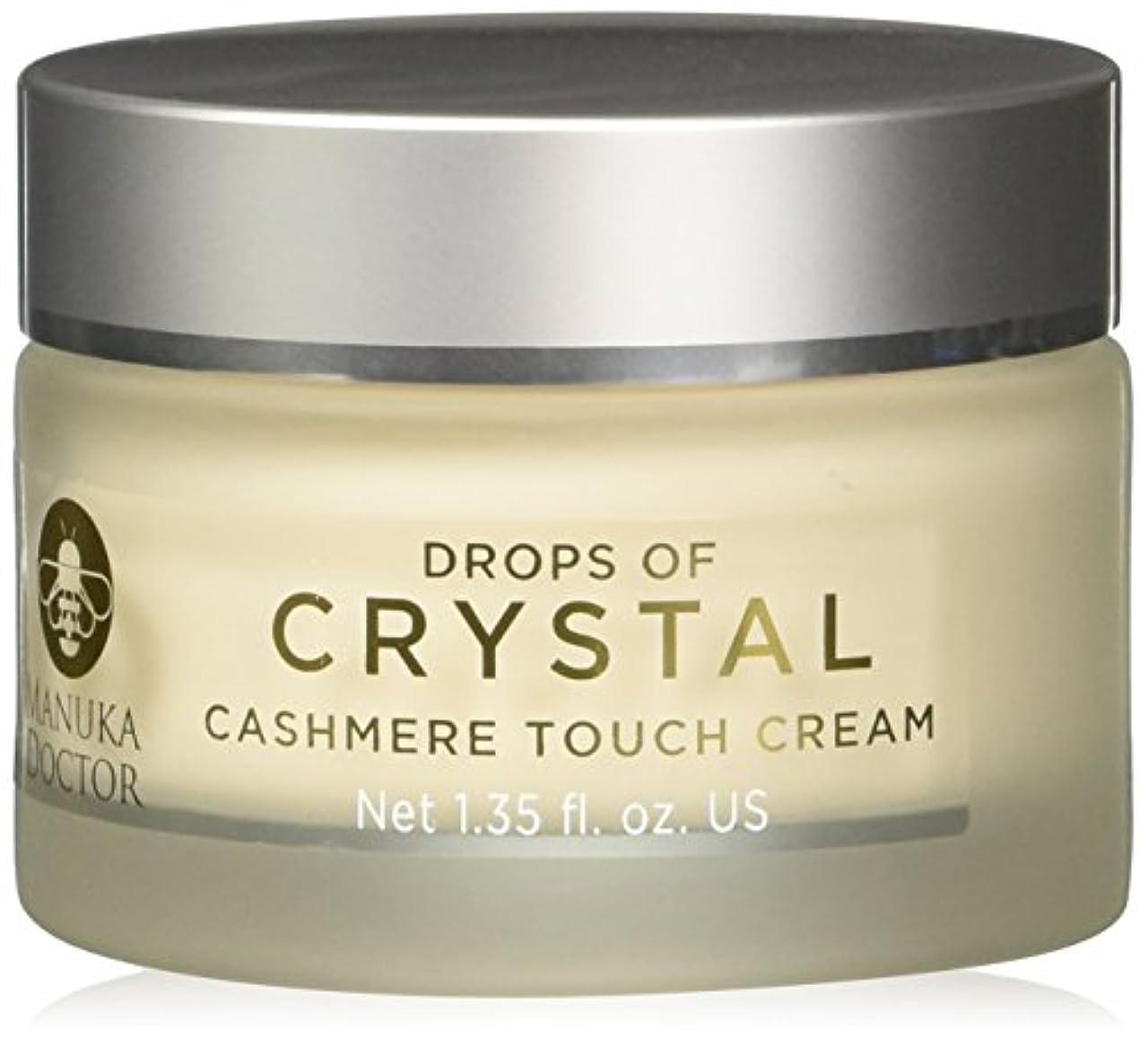 きょうだい修理可能シプリー((マヌカドクター)ドロップスオブクリスタル?カシミアタッチクリーム40ml)(DropsOfCrystal)Cashmere Touch Cream 40ml