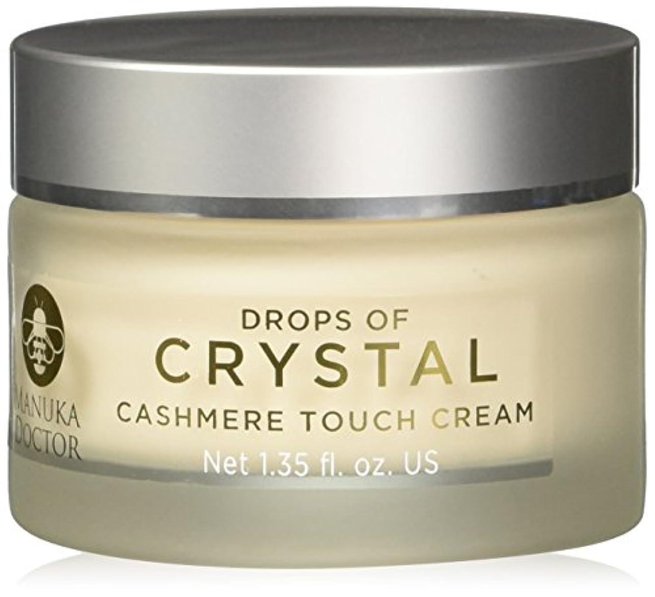 準備マインドフルバルコニー((マヌカドクター)ドロップスオブクリスタル?カシミアタッチクリーム40ml)(DropsOfCrystal)Cashmere Touch Cream 40ml
