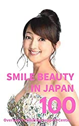 Smile Beauty in Japan (English Edition)