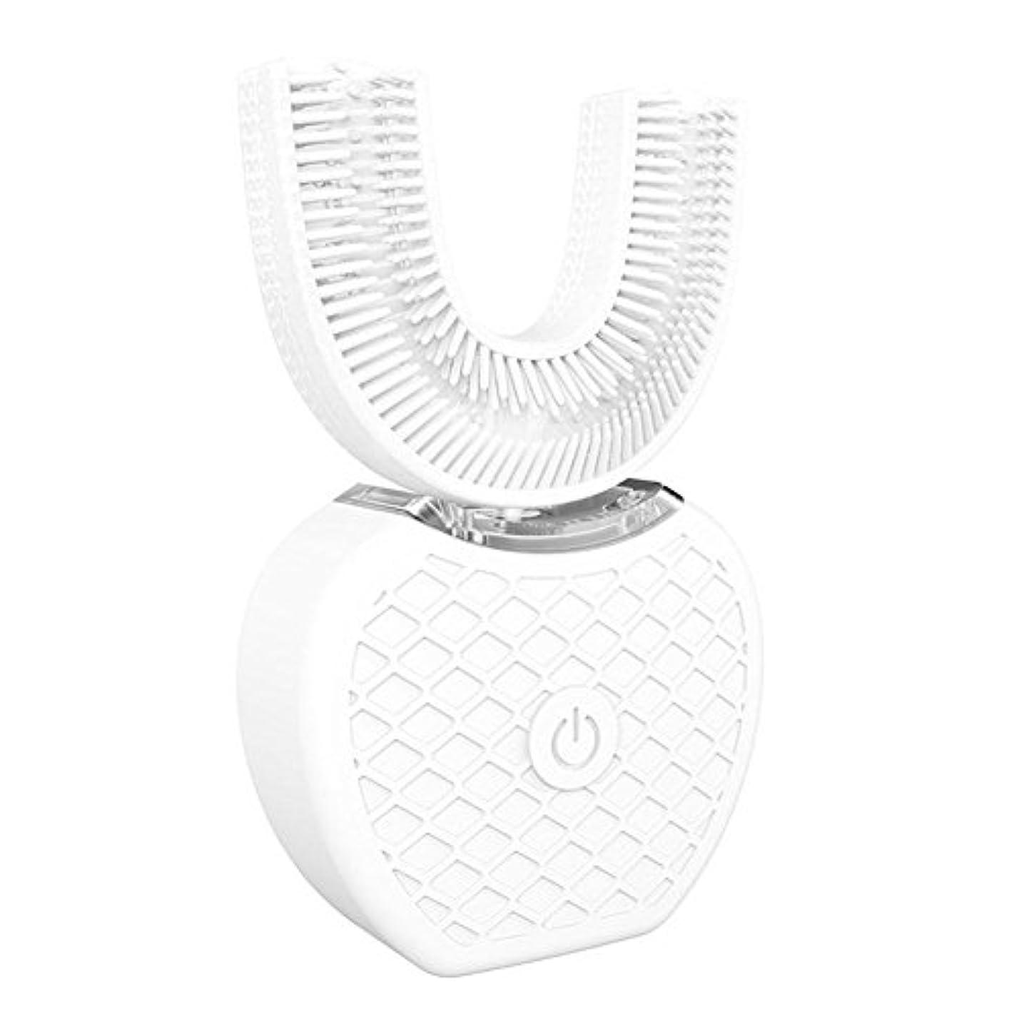比喩クラックフェリー【Cheng-store】自動周波数超音波電動歯ブラシ360° 怠惰な歯ブラシ白い歯の器具 自動ハンズフリー白色発光 ブラシヘッドをU字型4選択可能なモード