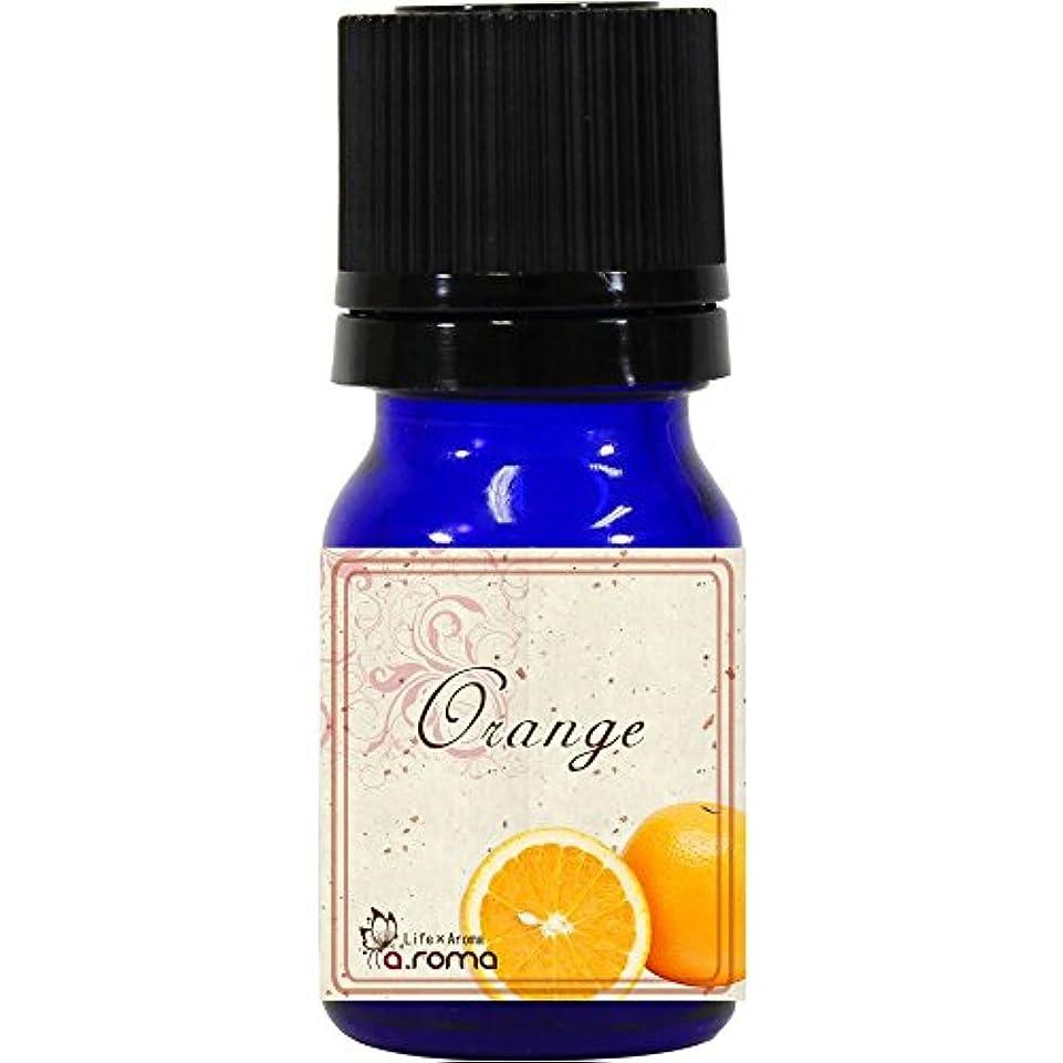 オレンジ 3ml 100% エッセンシャルオイル アロマオイル