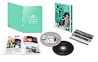 モブサイコ100 II vol.001 (初回仕様版/2枚組) [DVD]
