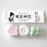 おいせさん 風呂神花 バスキューブ(30g×2個 20g×1個)