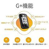 XOSS G+ GPSサイコンサイクリングコンピュータ、バッテリー内蔵 ハンディワイヤレスサイクリングスピードとケイデンスセンサー 画像