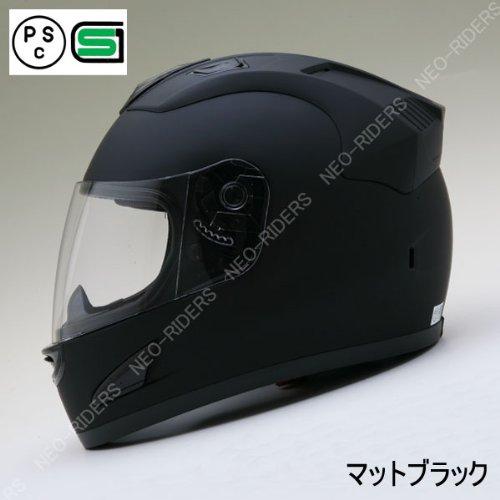 NEO-RIDERS (ネオ ライダース) NR-7 エアロデザイン フルフェイスヘルメット マットブラック XLサイズ 61-62cm未満 SG/PSC NR-7 B003X1M970 1枚目