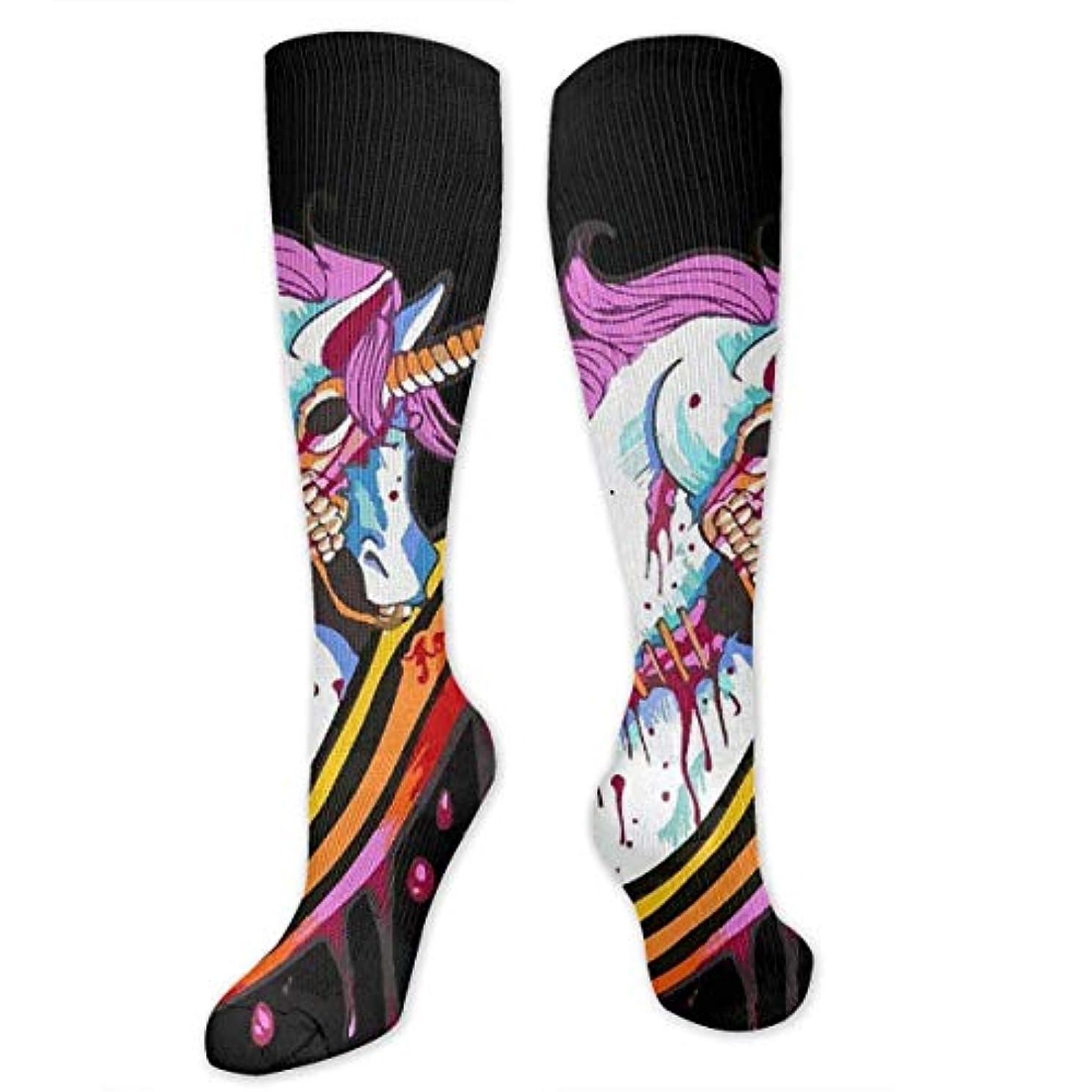 ご注意足音習字靴下,ストッキング,野生のジョーカー,実際,秋の本質,冬必須,サマーウェア&RBXAA Zombie Unicron Socks Women's Winter Cotton Long Tube Socks Cotton...