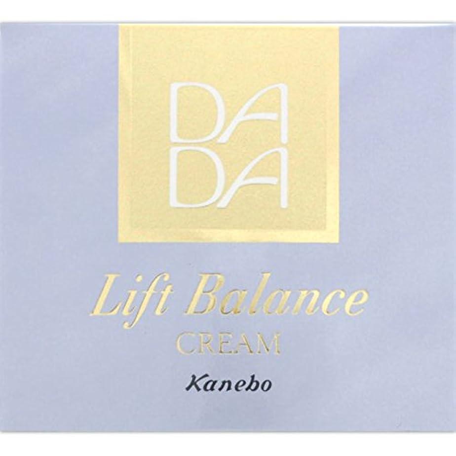 事前むしゃむしゃカリング【カネボウ】 DADA(ダダ) B15リフトバランスクリーム 30g(医薬部外品)