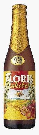 フローリス・ミックスフルーツ 330ml×24本n  Belgium beer  ベルギービール ケース重量:約15.2kg