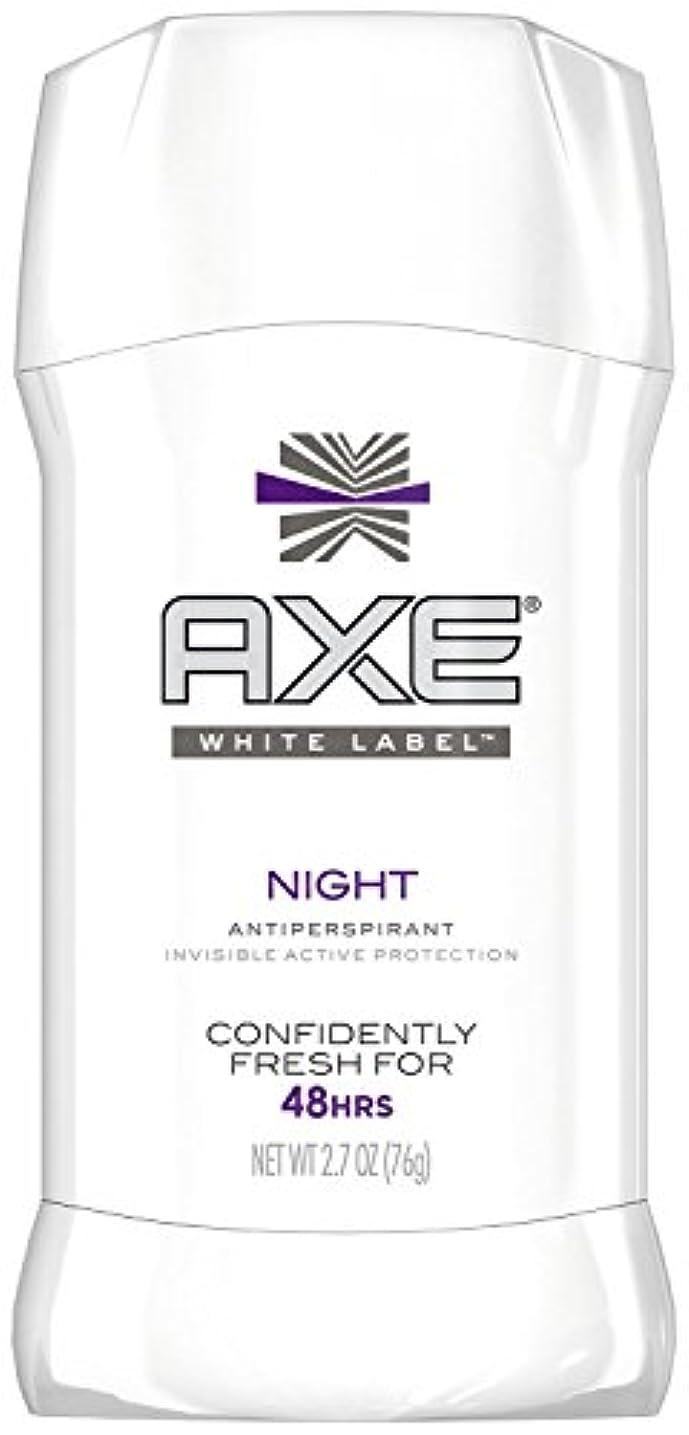 パンフレット幻想どこAXE White Label Night アックスホワイトラベルナイト デオドラント 48時間70g 並行輸入品