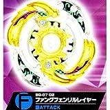 ベイブレードバースト BG-07 ランダムレイヤーコレクション vol.7 [2.BG-07 02 ファングフェンリルレイヤー(ATTACK)](単品)