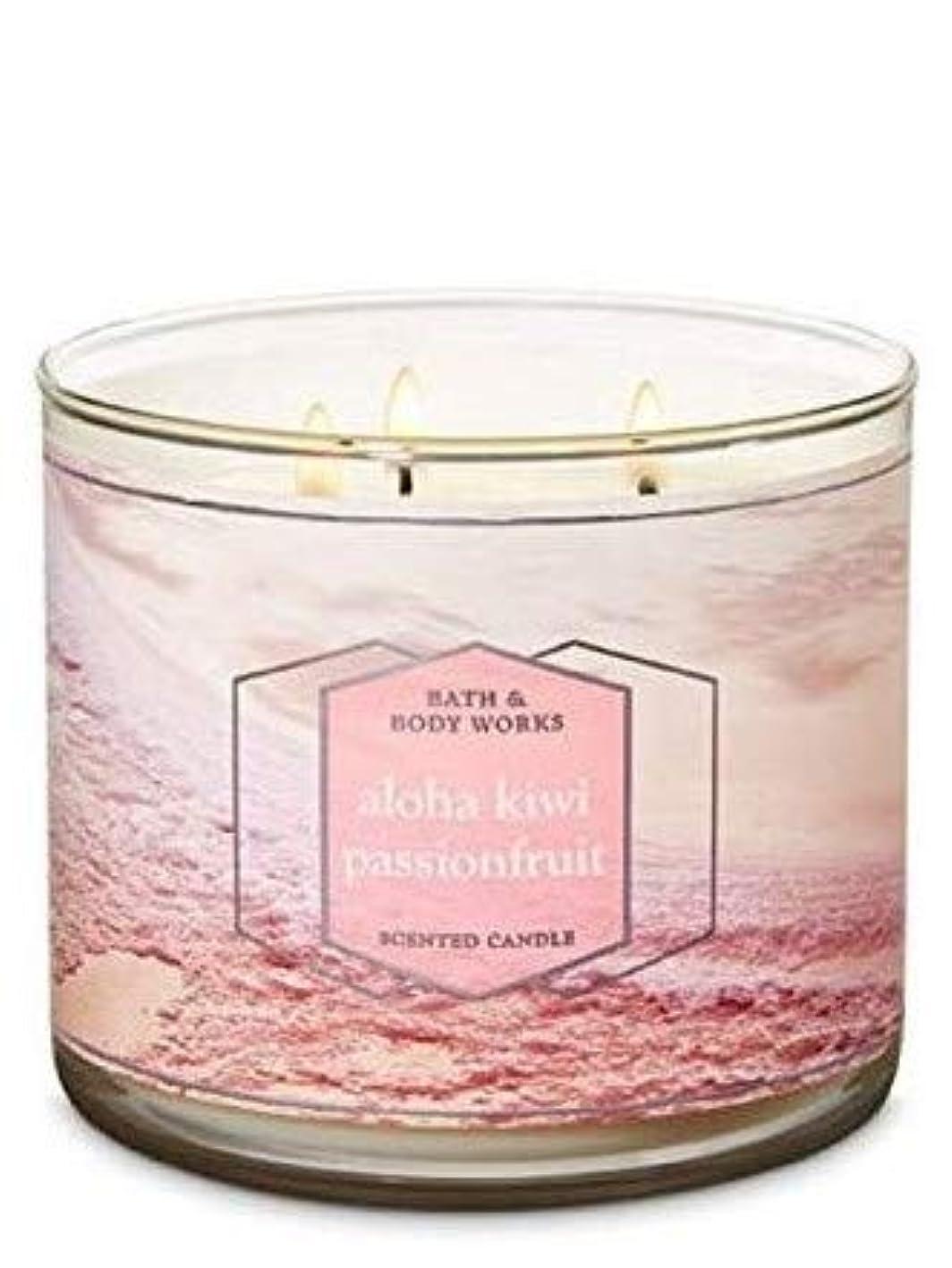 弓知的曲線【Bath&Body Works/バス&ボディワークス】 アロマキャンドル アロハキウイパッションフルーツ 3-Wick Scented Candle Aloha Kiwi Passionfruit 14.5oz/411g...