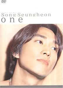 ソン・スンホン One [DVD]