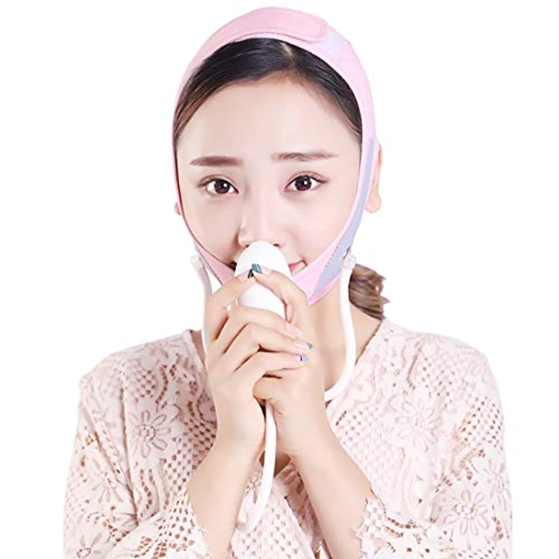リスト分類する非常にZWBD フェイスマスク, 薄いフェイス包帯インフレータブル調節可能なフェイスリフトアーチファクト包帯をダブルチンリフト引き締めシワ小さなv顔男性と女性