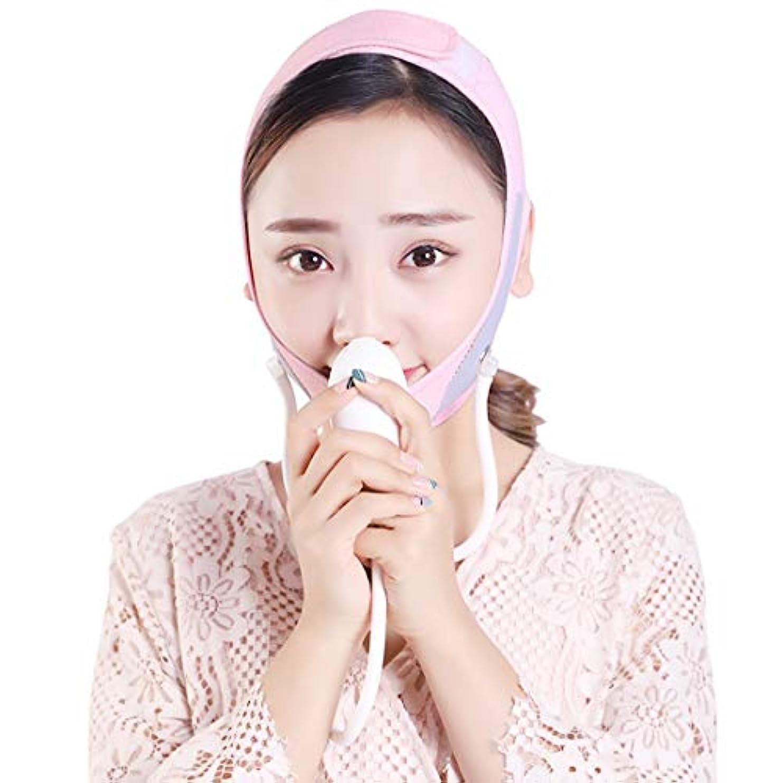 卒業開拓者医学ZWBD フェイスマスク, 薄いフェイス包帯インフレータブル調節可能なフェイスリフトアーチファクト包帯をダブルチンリフト引き締めシワ小さなv顔男性と女性