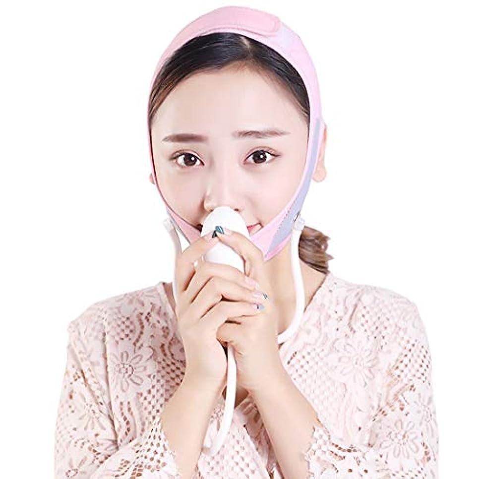 珍しい現象ハンサムZWBD フェイスマスク, 薄いフェイス包帯インフレータブル調節可能なフェイスリフトアーチファクト包帯をダブルチンリフト引き締めシワ小さなv顔男性と女性