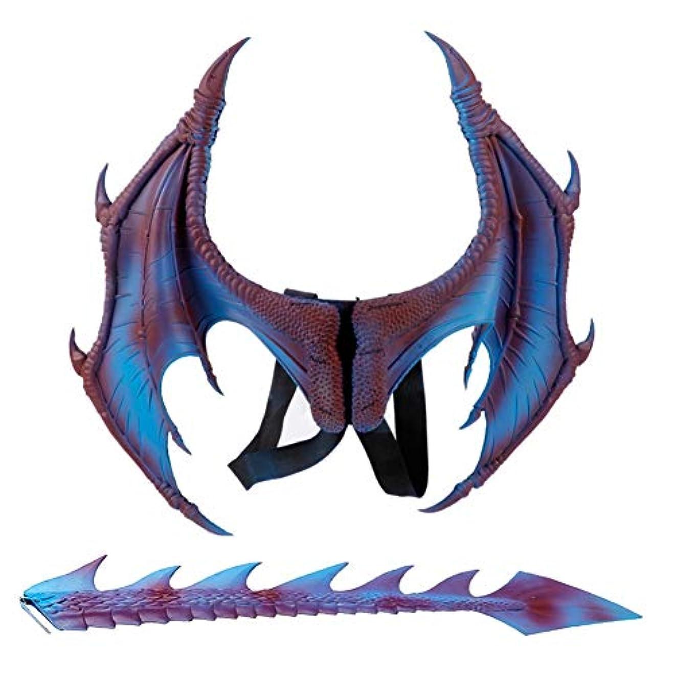 音声学おなかがすいた順応性Esolom ツーピース ドラゴンロールプレイング小道具 翼としっぽ 子供用ハロウィンコスチュームパーティー ハロウィン小道具 テーマパーティー用品