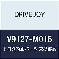 タクティー(TACTI) ディスクブレーキシールキット V9127-M016