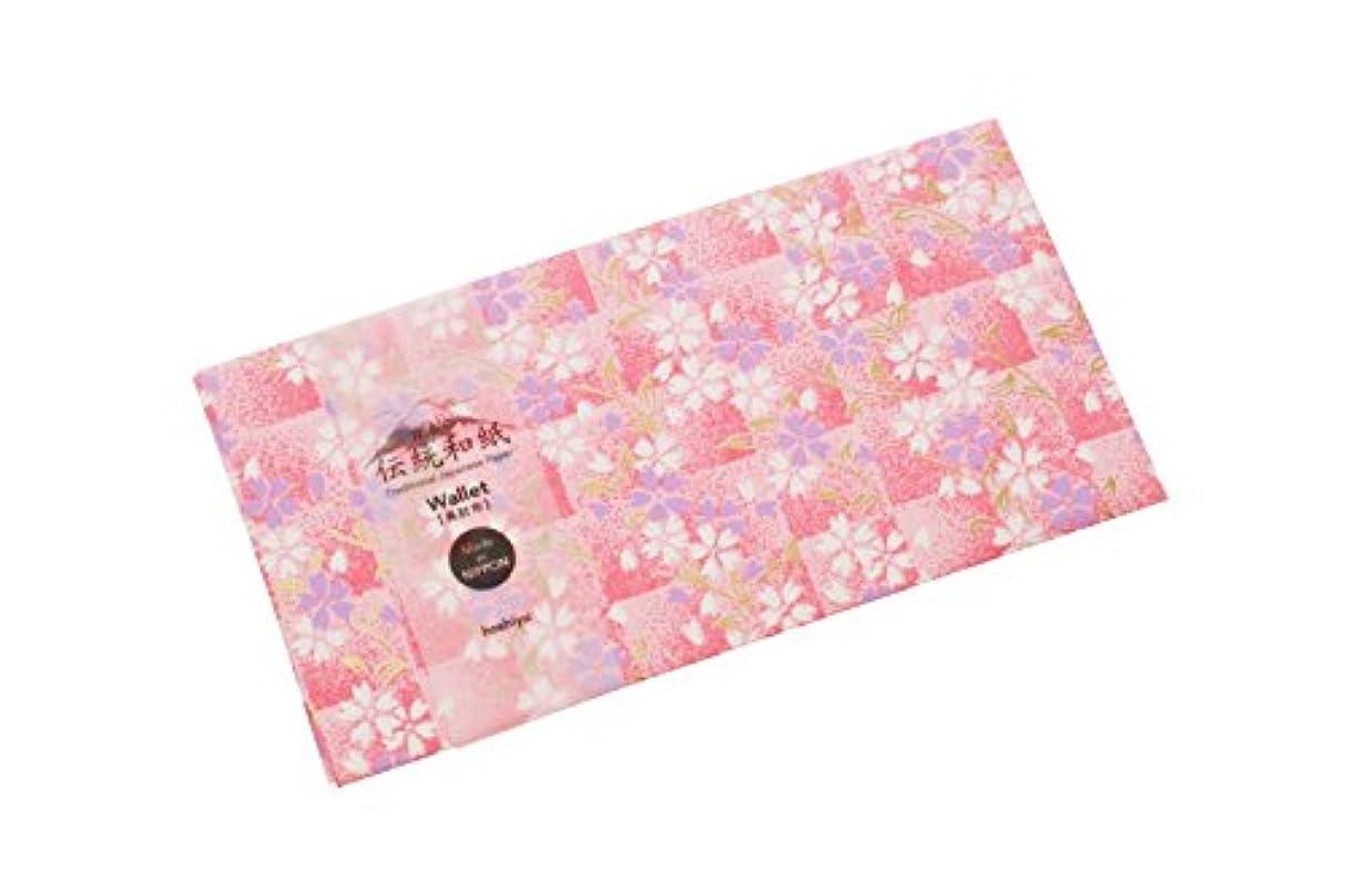 目的狂乱風マルチケース | 高級友禅和紙 桃金桜