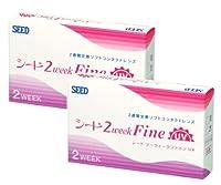 2ウィーク ファイン UV(6枚入)2箱セット 【-1.50】