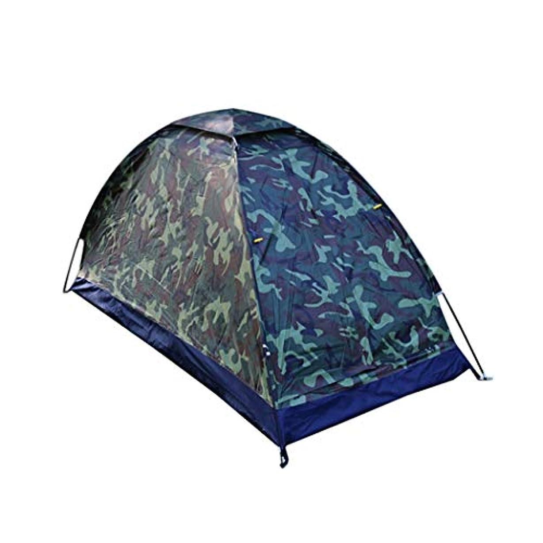 速度フェンス米ドル1人キャンプテント簡単セットアップテント防水&紫外線保護バックパックテント用屋外ビーチガーデンキャンプ釣りピクニックハイキング