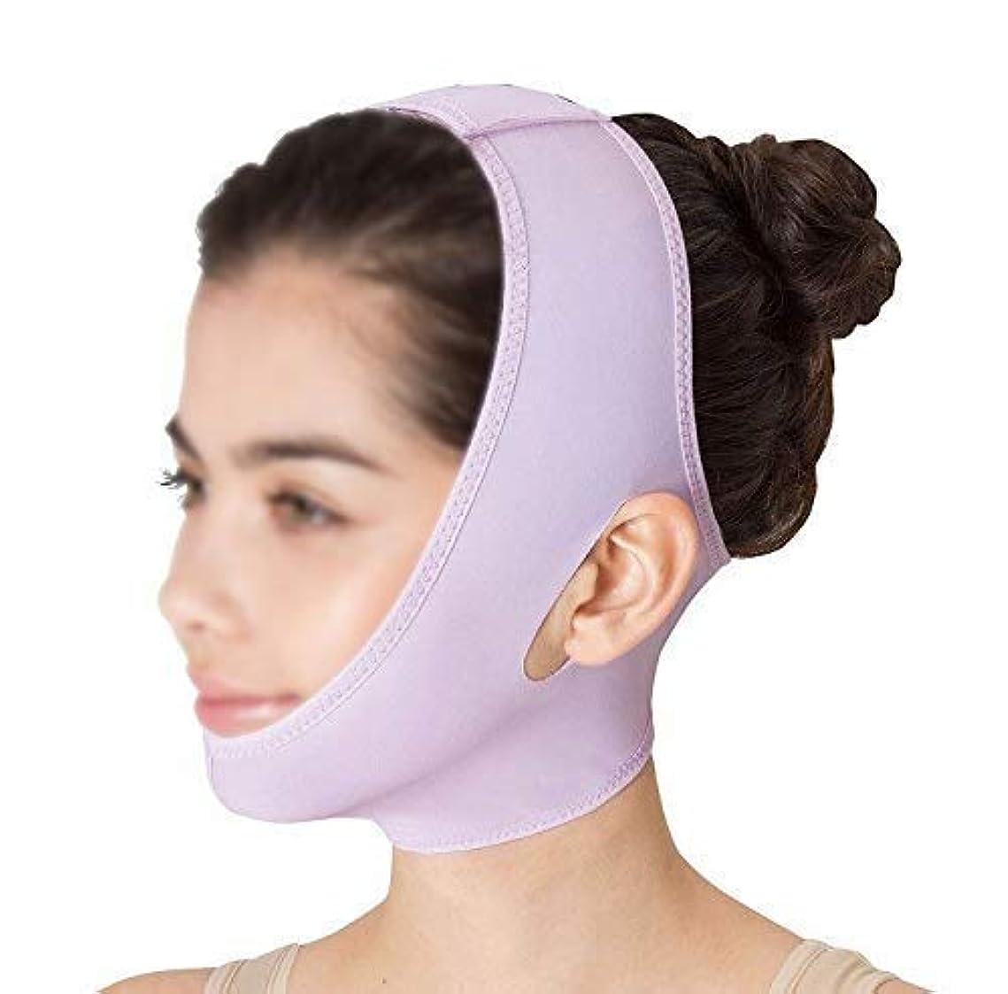 珍しいアジア人活性化するフェイシャルマスク、リフティングアーティファクトフェイスマスク垂れ下がった小さなVフェイスバンデージ付きの顔 スリーピングフェイスダブルチンチンセットスリープエラスティックスリミングベルト