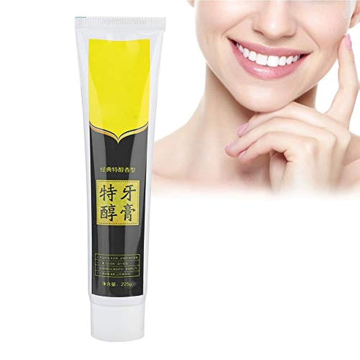 引き渡す適切なさらに歯磨き粉、ミントの歯磨き粉口腔衛生歯のクリーニングホワイトニングアンチ口臭口腔ケア