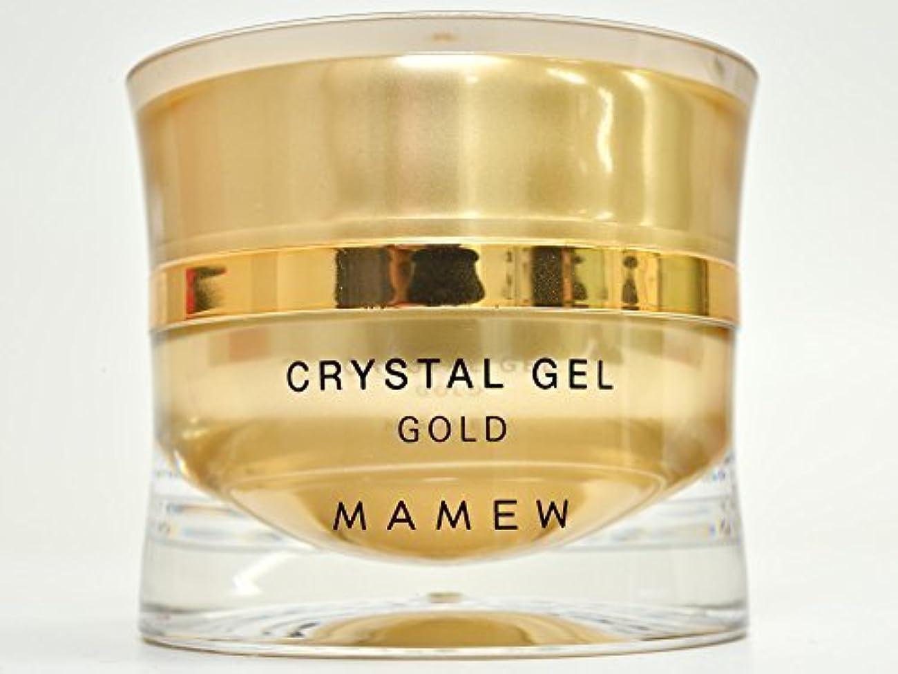 切断する地殻ダイヤモンドMAMEW(マミュ) クリスタルジェル-フェイスクリーム 50g