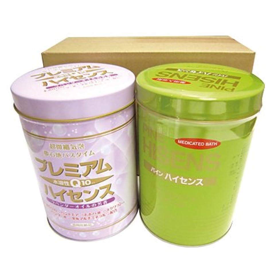 かすかな知る非公式【高陽社】薬用入浴剤パインハイセンス1缶+浴用化粧品プレミアムハイセンス1缶《2缶詰め合わせセット》