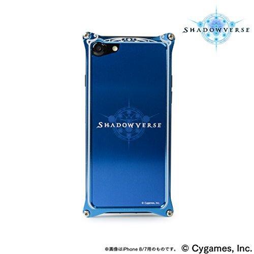 ソリッドバンパー Shadowverse (iPhone 8 Plus / 7 Plus, ブルー)
