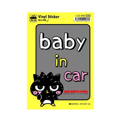 ゼネラルステッカー サンリオ バッドばつ丸 BABY in car ステッカー LCS-068イメージ